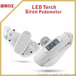 多功能计步器距离卡路里 LED手电筒计步器