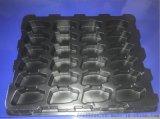 吸塑厂家吸塑托盘盒,立胜吸塑厂
