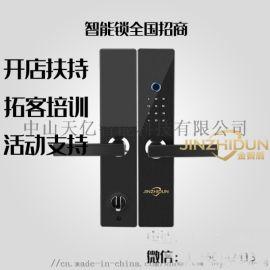 指纹密码锁智能锁金智盾品牌生产厂家