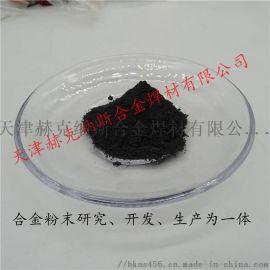 FeNb60铌铁粉 60目高纯铌粉