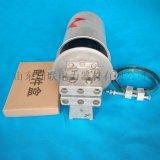 广源厂家  室外光缆金具  铝合金接头盒 接续装置