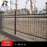 呼和浩特锌钢护栏庭院小区围栏 厂区栅栏防护栏