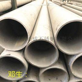 河南316L不锈钢工业焊管,现货不锈钢钢工业焊管