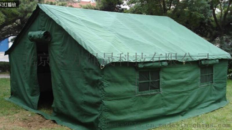 新型專用醫療帳篷 戶外醫療帳篷 醫療帳篷