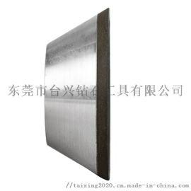 台兴 生产金刚砂轮 订做金钢砂轮 磁芯专用