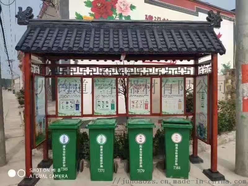 工地河南省环保垃圾分类亭厂家