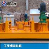 广东隧道支护弯拱机工字钢H型钢冷弯机