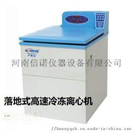 郑州毛细管血液离心机TG12X厂家直销