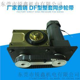 台湾泰必德分割器圆盘驱动器精密凸轮间歇分度机电机
