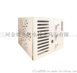 金锐光 JRG-L1.8AW工业冷水机 冷水机组