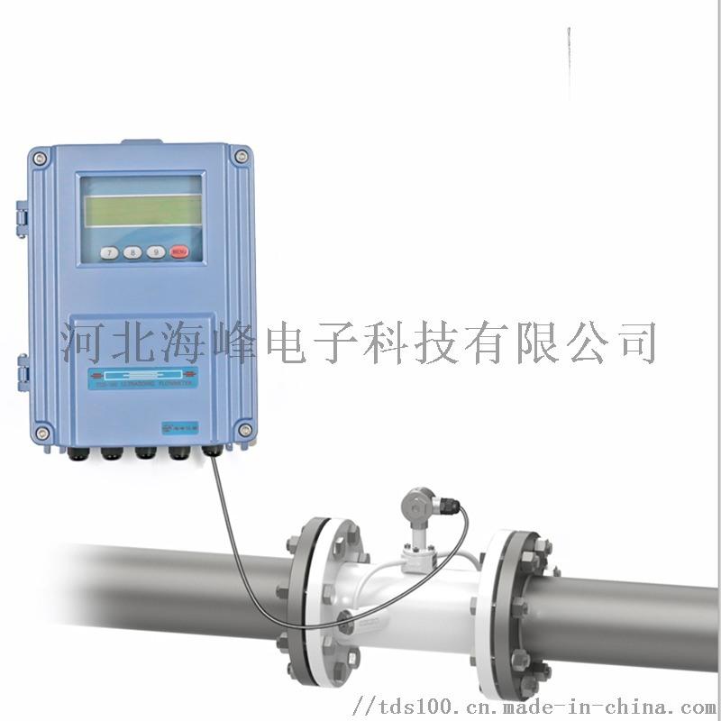 海峯DN50管段式超聲波熱量表廠家
