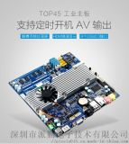 酷睿P8600  LVDS醫療B超彩超一體機主板