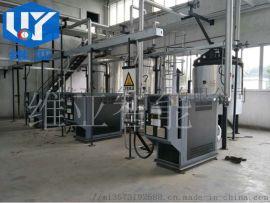 化工车间大型加热设备电加热导热油炉