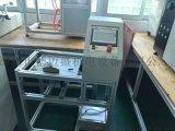 供應溢水試驗裝置DMS