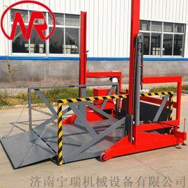 移动式集装箱卸货神器 液压小型简易升降机