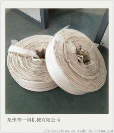 塑料拉丝机械 PPPE尼龙草捆扎绳打包带拉丝机