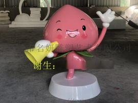 中农认为玻璃钢水蜜桃卡通雕塑有条件打造成旅游亮点