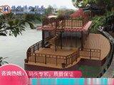 高品質水上浮動平臺水上房屋設計、建造、出口、供應