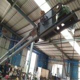 粉末輸送機 管道輸送機 六九重工 管鏈輸送機設計示