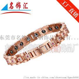 钛锗首饰 锗手链 锗项链 高纯度金属锗粒 定制批发