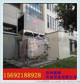 圆形冷却塔简介:   圆形冷却塔是利用空气同水的接触(直接或间接)来冷却水的设备。是以水作为循环冷却介质,通过PVC散热填料与空气之间的热交换,从而达到降温的目
