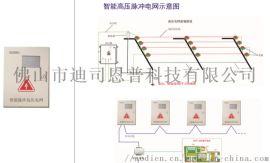 澳迪恩安防设备厂家直供监狱脉冲高压电网周界报警系统