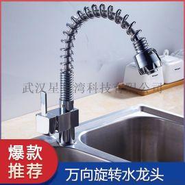 冷热混水花洒婴儿洗澡坐盆专用抽拉式水龙头