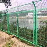 公路護欄網公路兩側圍欄網定製