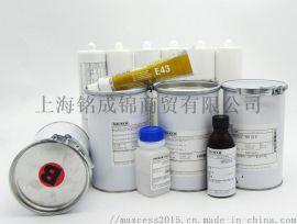 CIPG密封垫圈生产厂家 上海铭成锦