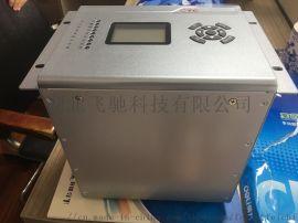长园深瑞ISA-351G馈线保护测控装置