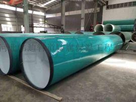 加强级3PE防腐钢管天然气管道