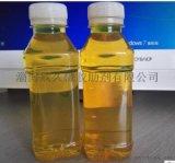厂家直供工业润滑油 抗磨液压油