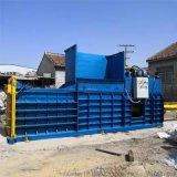 四川200吨全自动卧式废纸液压打包机 厂家直销