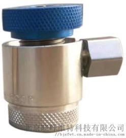 R1234yf 制冷剂加注机配件-高压接头