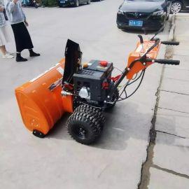 手推式多功能小型扫雪机 路面除雪机 滚刷齿轮清雪机
