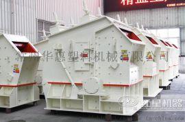 建筑垃圾如何再生利用?建筑垃圾粉碎机有哪些?Z96