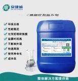 304不锈钢环保钝化剂