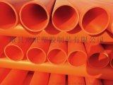 北京mpp电力管15橘红色电缆电线护套管电缆保护管