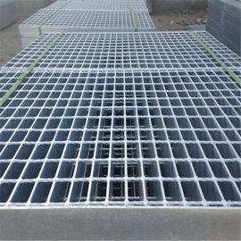 热浸镀锌格栅板 电厂平台格栅板 格栅板生产厂家