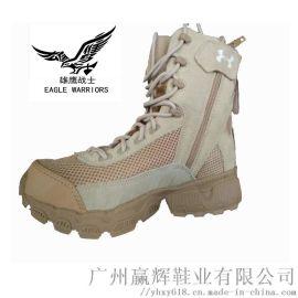 安德玛07 靴厂家直销