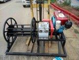 锥型收线机5吨汽油收放线机