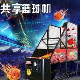 共用籃球機方案系統軟體物聯網模組開發