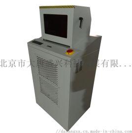 唐权/大唐盛兴中型碎纸机DAT-085