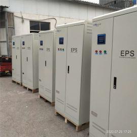 大连75KWeps电源和ups的区别价格工厂直营
