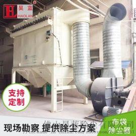 广东直销布袋除尘器 脉冲单机除尘器