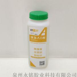 好少年高性能结构AB胶环氧树脂粘接复合胶1小时固化