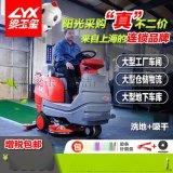 坦龙驾驶式洗地机, 工厂洗地机, 驾驶式洗地机哪家好