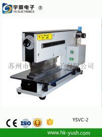 自动走刀分板机PCB