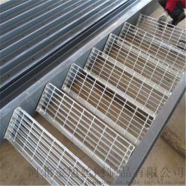 防滑楼梯踏步板生产厂家