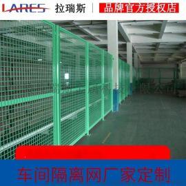 宁波车间隔离网厂家仓库铁丝网厂区隔离栅拦围栏